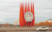 Yekaterinburg: in the footsteps of one's travel