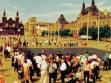 Černý čtverec na Rudém náměstí, akce, 1992, Moskva