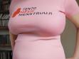 Tento měsíc mestruuji, tričko z výstavy Gender studies o.p.s., 2004, foto: Mariana Jirásková