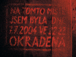 16.1.2005