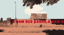 Pavel Reisenauer - A nam vsjo ravno